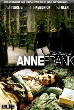 Постер фильма Дневник Анны Франк (2009)