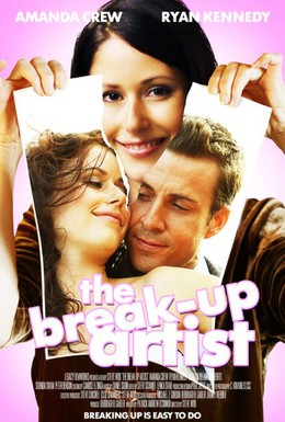 Постер фильма Инсценированный разрыв (2009)