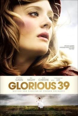 Постер фильма 1939 (2009)