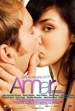 Постер фильма Любовь (2009)