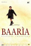 Баария (2009)