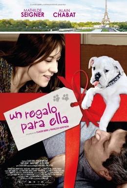 Постер фильма Трезор (2009)