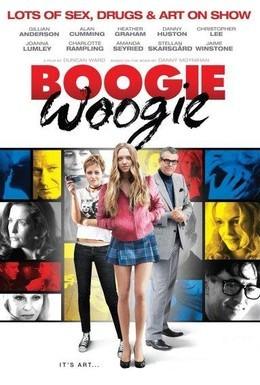 Постер фильма Буги-вуги (2009)