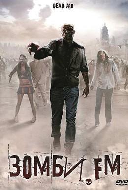 Постер фильма Зомби. FM (2009)