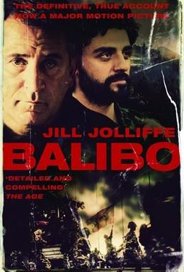 Постер фильма Балибо (2009)
