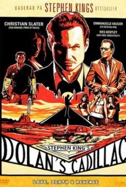Постер фильма Кадиллак Долана (2009)