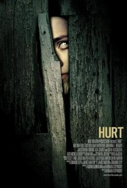 Постер фильма Боль (2009)