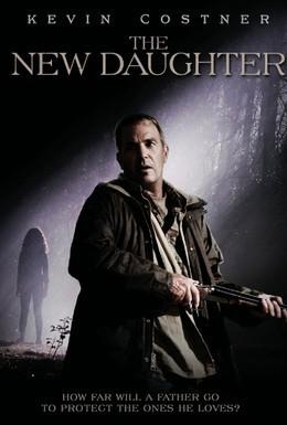 Постер фильма Проклятая (2009)