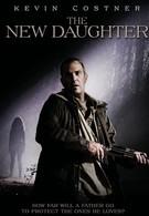 Проклятая (2009)