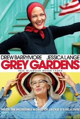 Постер фильма Серые сады (2009)