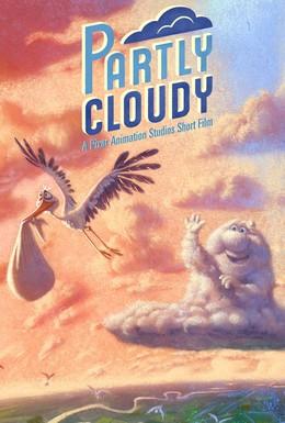 Постер фильма Переменная облачность (2009)
