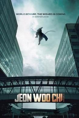 Постер фильма Даосский маг Чон У-чхи (2009)