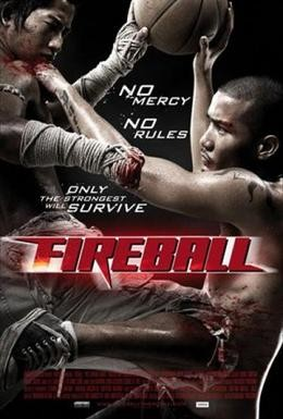 Постер фильма Файрбол (2009)