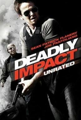 Постер фильма Смертельный удар (2010)