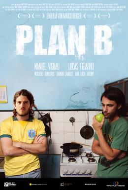 Постер фильма План Б (2009)