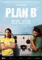 План Б (2009)