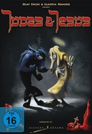 Иуда и Иисус (2009)