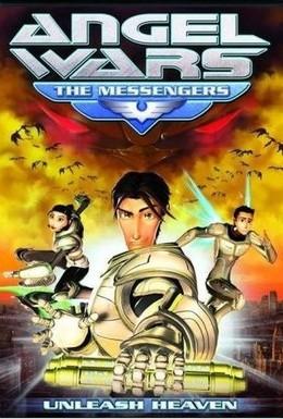 Постер фильма Ангел войны: Посланники (2009)