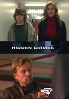 Скрытые преступления (2009)