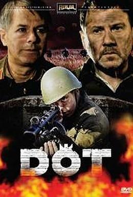 Постер фильма Дот (2009)