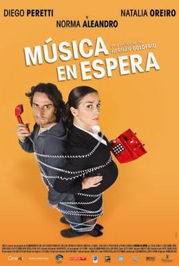 Постер фильма Музыка в ожидании (2009)