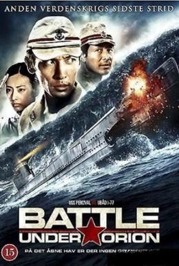 Постер фильма Битва под Орионом (2009)