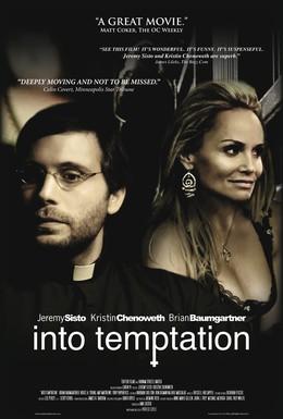 Постер фильма В искушении (2009)