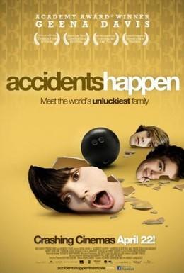 Постер фильма Неприятности случаются (2009)
