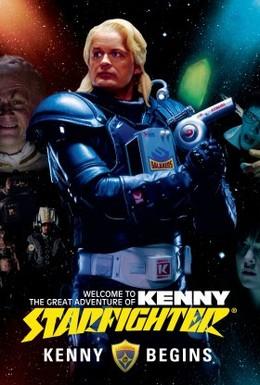 Постер фильма Космолузер (2009)