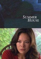 Тайны летнего домика (2008)