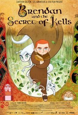 Постер фильма Тайна Келлс (2009)