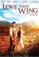 У любви есть крылья (2009)