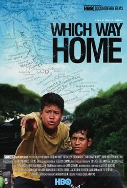 Постер фильма Какая дорога ведет домой? (2009)
