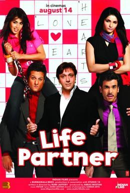 Постер фильма Спутник жизни (2009)