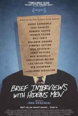 Постер фильма Короткие интервью с подонками (2009)