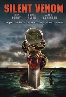 Постер фильма Безмолвный яд (2009)