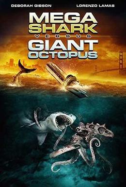 Постер фильма Два миллиона лет спустя (2009)