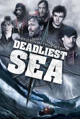 Постер фильма Смертельное море (2009)