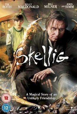 Постер фильма Скеллиг (2009)
