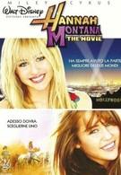 Ханна Монтана: Кино (2009)