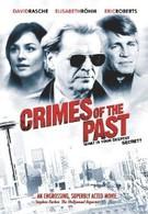 Преступления прошлого (2009)