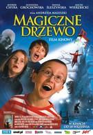 Волшебное дерево (2009)