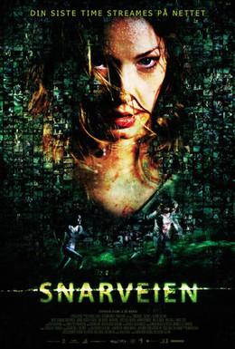 Постер фильма Объезд (2009)