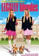 Блондинки в законе (2009)