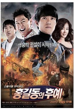 Постер фильма Потомки Хон Гиль Дона (2009)