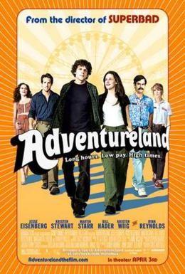 Постер фильма Парк культуры и отдыха (2009)