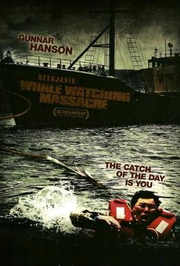 Постер фильма Гарпун: Резня на китобойном судне (2009)