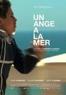 Ангел на море (2009)