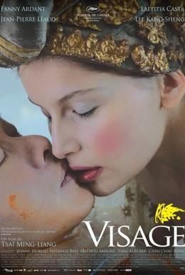 Постер фильма Лицо (2009)