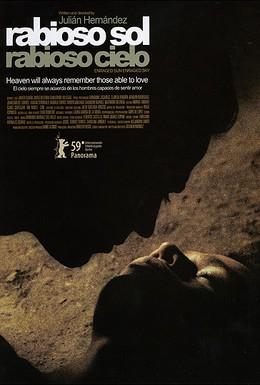 Постер фильма Яростное солнце, яростное небо (2009)
